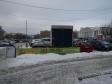 Екатеринбург, ул. Старых Большевиков, 18: условия парковки возле дома