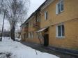 Екатеринбург, Starykh Bolshevikov str., 16А: приподъездная территория дома