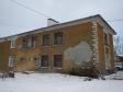 Екатеринбург, Bauman st., 30Б: о доме