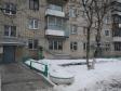 Екатеринбург, Bauman st., 32А: приподъездная территория дома