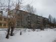Екатеринбург, Bauman st., 32А: о доме