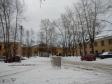 Екатеринбург, Shefskaya str., 15: условия парковки возле дома