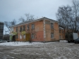 Екатеринбург, ул. Шефская, 15: положение дома