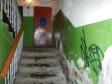 Екатеринбург, Krasnoflotsev st., 25А: о подъездах в доме