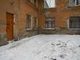 Екатеринбург, Krasnoflotsev st., 25: приподъездная территория дома