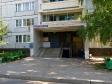 Тольятти, Sverdlov st., 9В: приподъездная территория дома