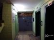 Тольятти, Tupolev blvd., 11: о подъездах в доме