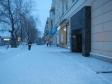 Екатеринбург, Bauman st., 1: о доме
