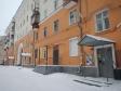 Екатеринбург, Bauman st., 5: приподъездная территория дома