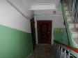 Екатеринбург, Bauman st., 5: о подъездах в доме