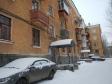 Екатеринбург, Bauman st., 7: приподъездная территория дома