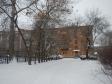 Екатеринбург, Babushkina st., 30: положение дома
