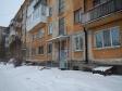 Екатеринбург, ул. Бабушкина, 24: приподъездная территория дома