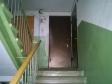 Екатеринбург, Bauman st., 13: о подъездах в доме