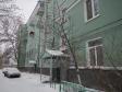 Екатеринбург, ул. Баумана, 15: приподъездная территория дома