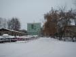 Екатеринбург, Bauman st., 15: положение дома