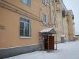 Екатеринбург, ул. Баумана, 17А: приподъездная территория дома