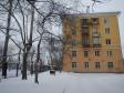 Екатеринбург, Bauman st., 17А: положение дома