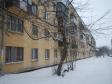 Екатеринбург, ул. Стачек, 25: положение дома