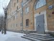 Екатеринбург, ул. Стачек, 34А: приподъездная территория дома