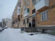 Екатеринбург, Bauman st., 23: приподъездная территория дома