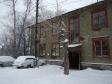 Екатеринбург, Stachek str., 30В: приподъездная территория дома