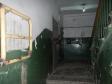 Екатеринбург, Bauman st., 24А: о подъездах в доме