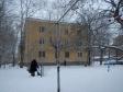 Екатеринбург, Bauman st., 24А: положение дома