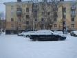 Екатеринбург, Bauman st., 24: условия парковки возле дома