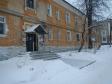 Екатеринбург, ул. Старых Большевиков, 23: приподъездная территория дома