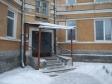 Екатеринбург, Starykh Bolshevikov str., 21: приподъездная территория дома