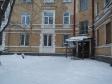 Екатеринбург, Starykh Bolshevikov str., 19: приподъездная территория дома