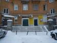 Екатеринбург, Krasnoflotsev st., 19: приподъездная территория дома