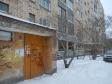 Екатеринбург, Starykh Bolshevikov str., 15: приподъездная территория дома