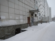 Екатеринбург, ул. Краснофлотцев, 15: приподъездная территория дома