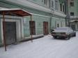 Екатеринбург, Stachek str., 18: приподъездная территория дома
