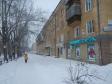 Екатеринбург, ул. Баумана, 27: положение дома