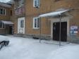 Екатеринбург, ул. Старых Большевиков, 35: приподъездная территория дома