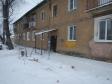 Екатеринбург, Entuziastov st., 22: приподъездная территория дома