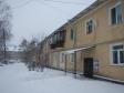 Екатеринбург, Entuziastov st., 18: приподъездная территория дома