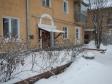 Екатеринбург, ул. Энтузиастов, 16: приподъездная территория дома