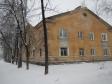 Екатеринбург, ул. Стачек, 36А: положение дома
