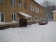 Екатеринбург, ул. Стачек, 36Б: приподъездная территория дома