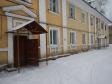 Екатеринбург, Lobkov st., 10: приподъездная территория дома