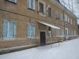 Екатеринбург, Lobkov st., 12: приподъездная территория дома