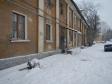 Екатеринбург, Lobkov st., 14: приподъездная территория дома