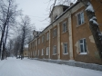 Екатеринбург, Lobkov st., 14: положение дома