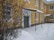 Екатеринбург, ул. Старых Большевиков, 39: приподъездная территория дома