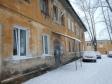 Екатеринбург, Entuziastov st., 23: приподъездная территория дома