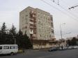 Краснодар, Атарбекова ул, 45.